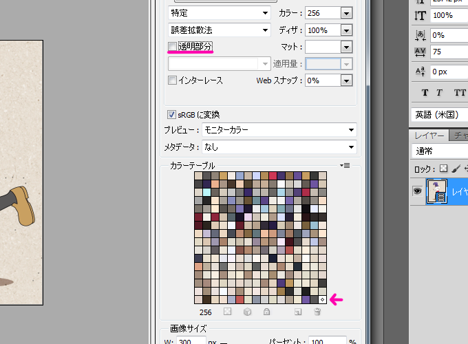 animegif_05-5